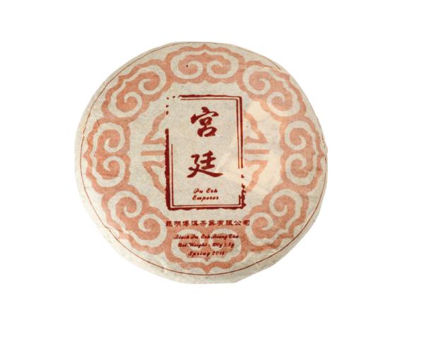 Torta de Pu Erh Emperor Beeng Cha